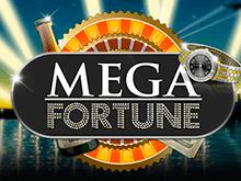 Играйте в автомат Мега Удача на деньги