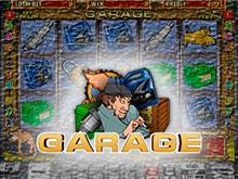 Играть на реальные деньги в автомат Garage